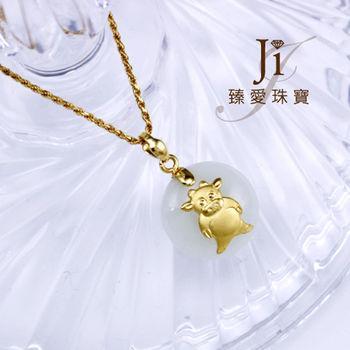 Ji臻愛 袖珍典雅和闐白玉黃金幸運墬-牛-現