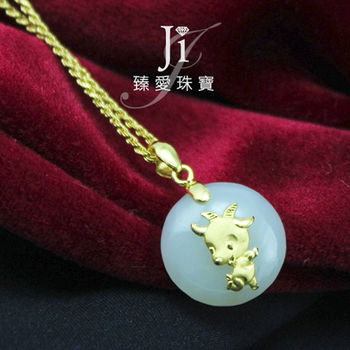 Ji臻愛 袖珍典雅和闐白玉黃金幸運墬-羊-現