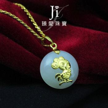 Ji臻愛 袖珍典雅和闐白玉黃金幸運墬-雞-現