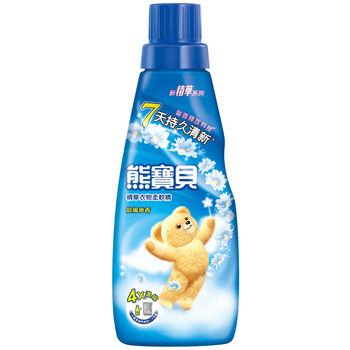 熊寶貝 晨風沁香衣物柔軟精(400ml)