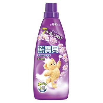 熊寶貝 薰衣甜香衣物柔軟精(800ml)