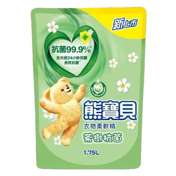 熊寶貝 茶樹抗菌衣物柔軟精補充包(1.75L)