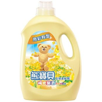 熊寶貝 衣物柔軟精陽光馨香(3.2L)