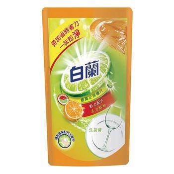 白蘭 全新動力配方洗碗精補充包-鮮柚(800g)