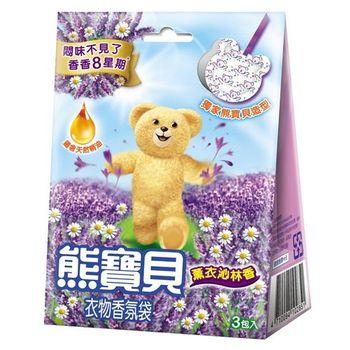 熊寶貝 衣物香氛袋薰衣沁林香(7g x 3入)