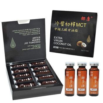 【椰康】初榨MCT冷壓特級椰子油精裝禮盒(10入/盒)