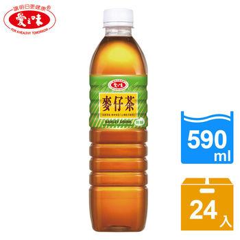 【愛之味】麥仔茶-無糖590ml(24入/箱)