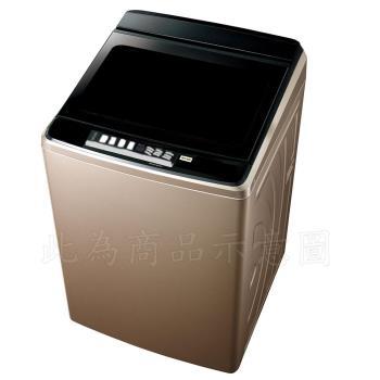 ★加碼贈好禮★Panasonic國際牌16KG 變頻直立式洗衣機(NA-V178DB-PN)