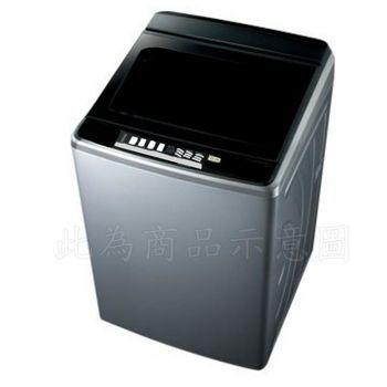 ★加碼贈好禮★Panasonic國際牌16KG 變頻直立式洗衣機(NA-V178DBS-S)