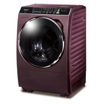 ★加碼贈好禮★Panasonic國際牌15KG 變頻滾筒洗衣機(NA-V168DDH-V)
