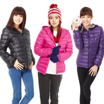 加碼贈棒球帽【TOP GIRL】S-XL輕羽絨連帽外套S-XL(三色選)
