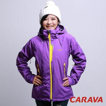 CARAVA 《女款 兩件式防水透氣外套》(羅蘭紫)  美國 加拿大滑雪隊官方指定用衣料