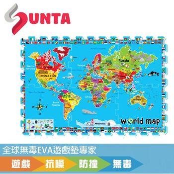 《SUNTA無毒拼接墊》小小地球EVA樂扣遊戲墊-32*32*1cm(6片裝)