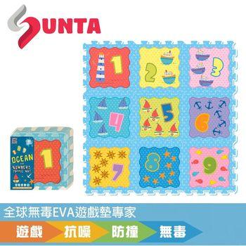 《SUNTA拼接樂扣墊》數字天地(天空藍)EVA樂扣遊戲墊-32*32*1cm(9片裝)