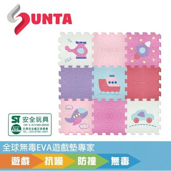 《SUNTA拼接爬行墊》交通工具 EVA樂扣遊戲墊-30*30*1cm(9片裝)