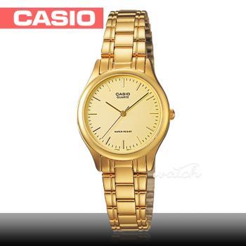 【CASIO 卡西歐】送禮首選_指針_不鏽鋼錶帶_優雅氣質_女錶(LTP-1128N)