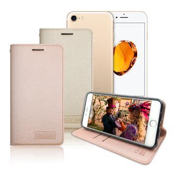 CB Apple iPhone 7 / i7 4.7吋 皇家氣質閃亮隱扣立架皮套