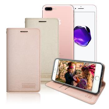 CB Apple iPhone 7 Plus / i7+5.5吋 皇家氣質閃亮隱扣立架皮套