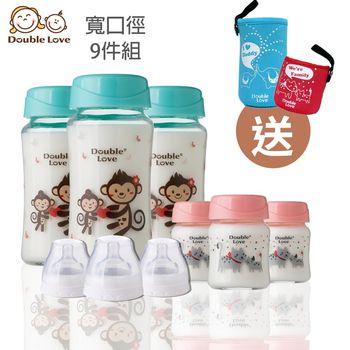 買就送奶瓶防摔套【台灣Double Love】玻璃奶瓶寬口徑彌月禮盒(儲存瓶x6+防脹氣奶嘴x3)-綠猴+粉貓