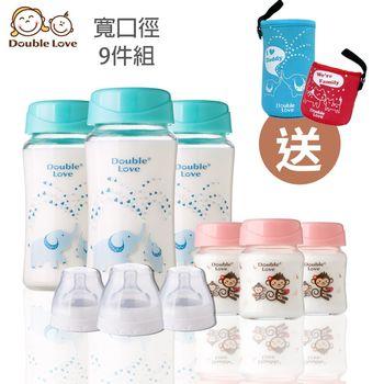 買就送奶瓶防摔套【台灣Double Love】玻璃奶瓶寬口徑彌月禮盒(儲存瓶x6+防脹氣奶嘴x3)-綠象+粉猴