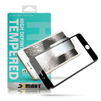 XM Apple iPhone 7 Plus / i7+ 5.5吋 防碎邊滿版3D玻璃保護貼-厲害黑