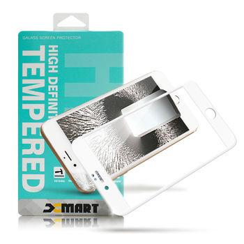 XM Apple iPhone 7 Plus / i7+ 5.5吋 防碎邊滿版3D玻璃保護貼-厲害白