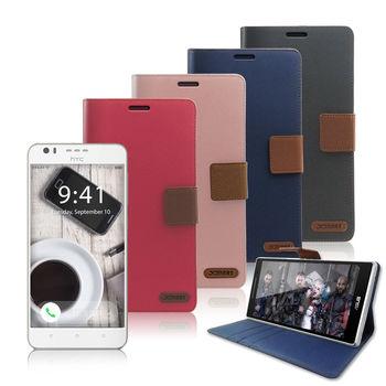 XM HTC Desire 10 lifestyle / Desire 825 時尚浪漫風支架皮套