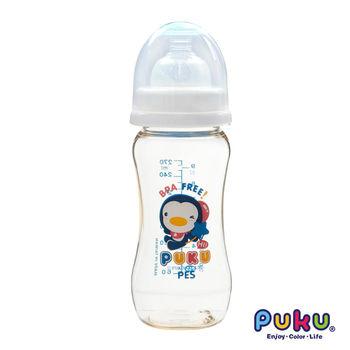 PUKU藍色企鵝 - 實感寬口PES奶瓶-270ml