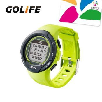 GOLiFE GoWatch 110i GPS智慧悠遊運動腕錶-草綠色(搭悠遊卡錶帶)