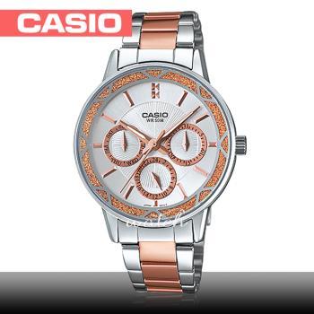 【CASIO 卡西歐】送禮首選_指針_不鏽鋼錶帶_金離子鍍金帶_優雅氣質_女錶(LTP-2087RG)
