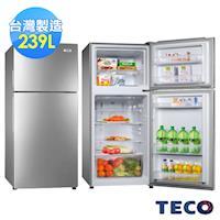 ~ 品~TECO東元 239公升風冷式雙門冰箱 ^#40 R2551HS ^#41