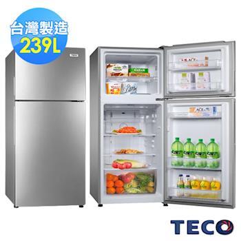 【福利品】TECO東元 239公升風冷式雙門冰箱(R2551HS)