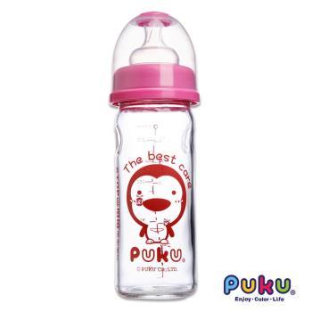 PUKU藍色企鵝 - 寬口玻璃奶瓶230cc(粉色)