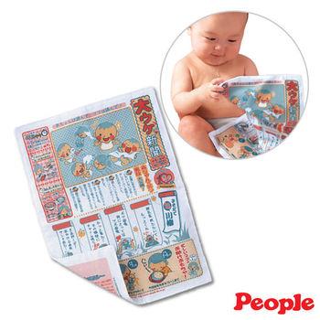 【日本People】大新聞報紙玩具