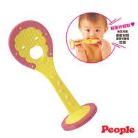 ~ People~寶寶的飯匙咬舔玩具