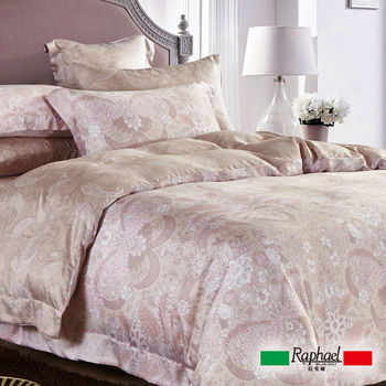 【Raphael拉斐爾】溫蒂古堡-天絲特大四件式床包兩用被套組