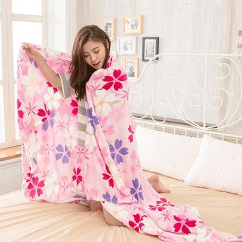 BELLE VIE 極細柔保暖法蘭絨毯 (150x190cm) 櫻花