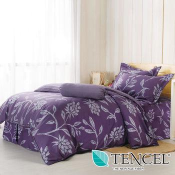夢工場 幸福紫境天絲五件式中式寢具組-雙人