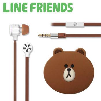 LINE FRIENDS 熊大耳道式線控耳機 附造型收納盒