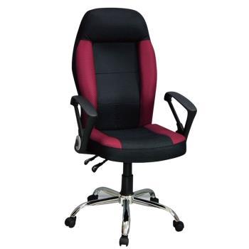 Bernice-伊格人體工學電腦辦公椅-黑紅