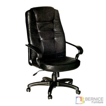 Bernice-福雷半牛皮主管辦公椅
