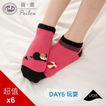 【PEILOU】貝柔貓日記萊卡超彈性船型襪-Day6 玩耍(6雙)