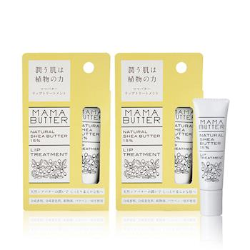 【MAMA BUTTER】護唇膏6gx2