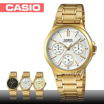 【CASIO 卡西歐】防水_不鏽鋼錶帶_金離子鍍金_氣質指針_女錶(LTP-V300G)