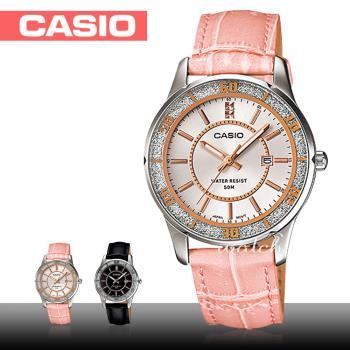 【CASIO 卡西歐】送禮首選_浪漫氣息_日期顯示_真皮錶帶_氣質女錶(LTP-1358L)