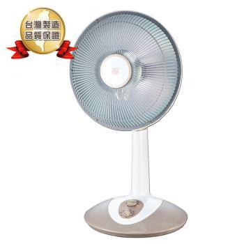 【風騰】12吋鹵素燈電暖器FT-535T