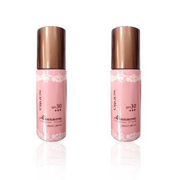 Xantia 超水感保濕潤膚粉底霜SPF30 30ml(買一送一)