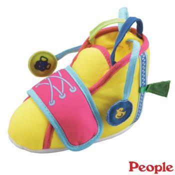 【日本People】穿鞋學習玩具