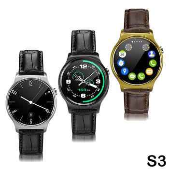 長江U-TA S3 觸控心率智能通話手錶