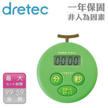 【dretec】哈密瓜計時器